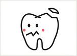 虫歯で歯が欠けた時の対処法